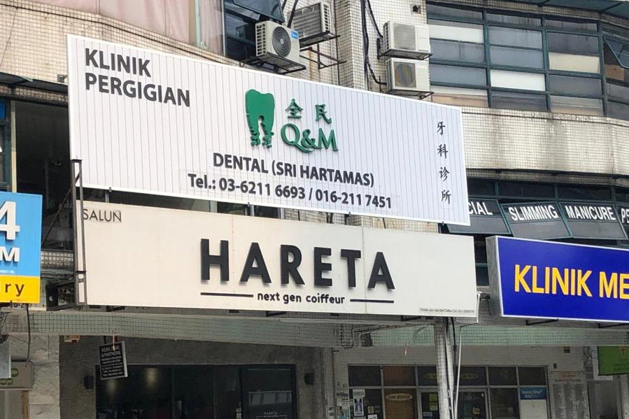 Seri Kembangan Dental Clinic